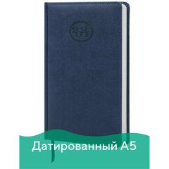 """Ежедневник датированный 2021 А5 (138x213 мм) BRAUBERG """"Favorite"""", кожзам, темно-синий, 111368"""
