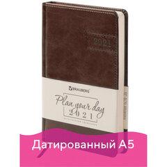 "Ежедневник датированный 2021 А5 (138х213 мм) BRAUBERG ""Imperial"", кожзам, коричневый, 111372"