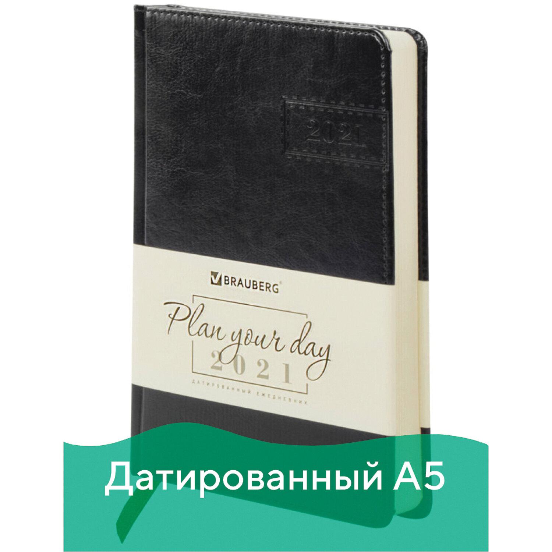 "Ежедневник датированный 2021 А5 (138х213 мм) BRAUBERG ""Imperial"", кожзам, черный, 111374"
