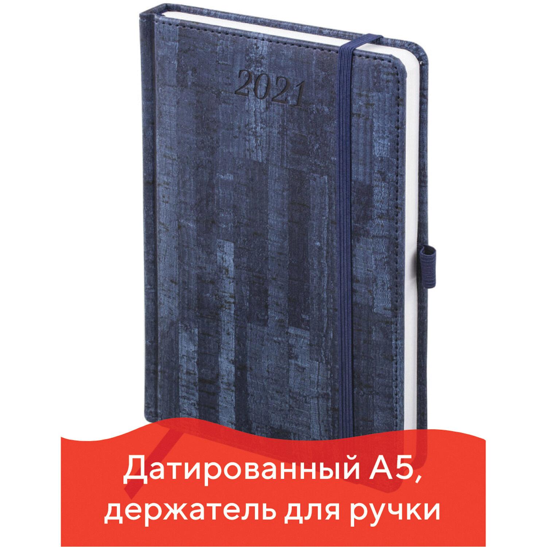 """Ежедневник датированный 2021 А5 (138х213 мм) BRAUBERG """"Wood"""", кожзам, держатель для ручки, синий, 111377"""