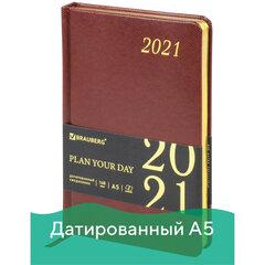 """Ежедневник датированный 2021 А5 (138х213 мм) BRAUBERG """"Iguana"""", кожзам, коричневый, 111382"""