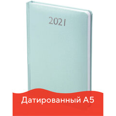 "Ежедневник датированный 2021 А5 (138х213 мм) BRAUBERG ""Profile"", балакрон, мятный, 111385"