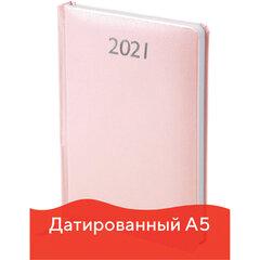"Ежедневник датированный 2021 А5 (138х213 мм) BRAUBERG ""Profile"", балакрон, светло-розовый, 111386"