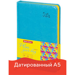 "Ежедневник датированный 2021 А5 (138х213 мм) BRAUBERG ""Rainbow"", кожзам, бирюзовый, 111390"