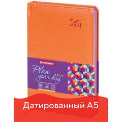 "Ежедневник датированный 2021 А5 (138х213 мм) BRAUBERG ""Rainbow"", кожзам, оранжевый, 111392"