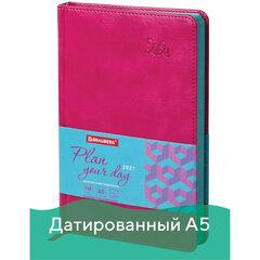 "Ежедневник датированный 2021 А5 (138х213 мм) BRAUBERG ""Rainbow"", кожзам, розовый, 111393"