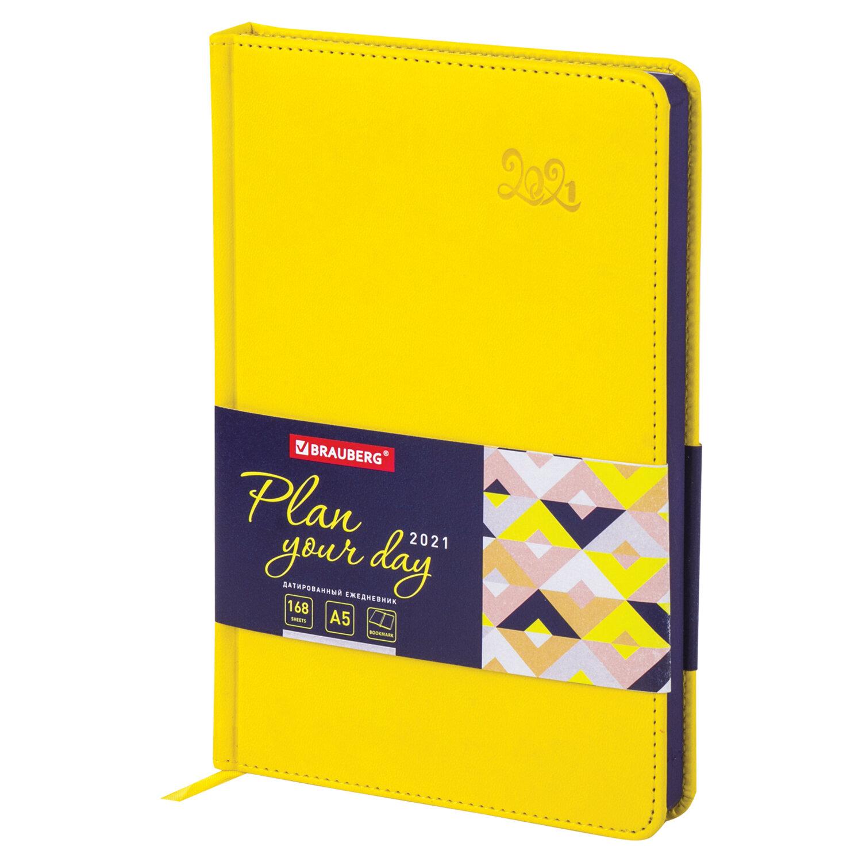 """Ежедневник датированный 2021 А5 (138х213 мм) BRAUBERG """"Rainbow"""", кожзам, желтый, 111396"""