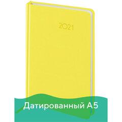 """Ежедневник датированный 2021 А5 (138х213 мм) BRAUBERG """"Select"""", балакрон, желтый, 111402"""