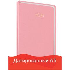 "Ежедневник датированный 2021 А5 (138х213 мм) BRAUBERG ""Select"", балакрон, розовый, 111403"