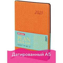 "Ежедневник датированный 2021 А5 (138х213 мм) BRAUBERG ""Stylish"", кожзам, оранжевый, 111444"