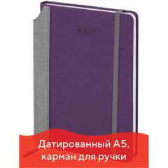 """Ежедневник датированный 2021 А5 (138х213 мм) BRAUBERG """"Mosaic"""", кожзам, карман для ручки, фиолетовый, 111463"""