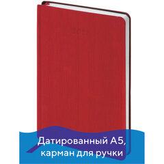 "Ежедневник датированный 2021 А5 (138х213 мм) BRAUBERG ""Voyage"", кожзам, карман для ручки, бордовый, 111468"