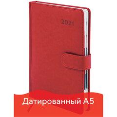 "Ежедневник датированный 2021 А5 (148х218 мм) GALANT ""Ritter"", кожзам, красный, 111517"