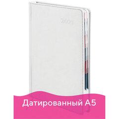 """Ежедневник датированный 2021 А5 (148х218 мм) GALANT """"White"""", кожзам, белый, 111523"""