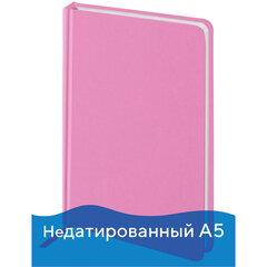 "Ежедневник недатированный А5 (138x213 мм) BRAUBERG ""Select"", балакрон, 160 л., розовый, 111663"