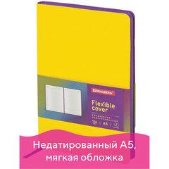 "Ежедневник недатированный А5 (138x213 мм) BRAUBERG ""Flex"", кожзам, 136 л., желтый, 111680"