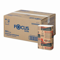 Полотенца бумажные 250 шт. FOCUS (Система H2) Extra, 1-слойные, белые, КОМПЛЕКТ 12 пачек, 24х21,5, Z-сложение, 5044994