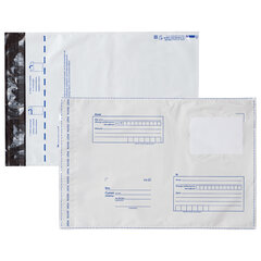 "Конверт-пакеты ПОЛИЭТИЛЕН В4 (250х353 мм) до 300 л., отрывная лента, ""Куда-Кому"", КОМПЛЕКТ 1000 шт., 112197"