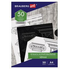 """Бумага копировальная (копирка) черная А4, 50 листов, BRAUBERG ART """"CLASSIC"""", 112404"""