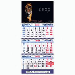 """Календарь квартальный на 2022 год, 3 блока, 3 гребня, с бегунком, """"СИМВОЛ ГОДА"""", STAFF, 113394"""