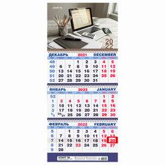 """Календарь квартальный на 2022 год, 3 блока, 3 гребня, с бегунком, """"ОФИС"""", STAFF, 113398"""