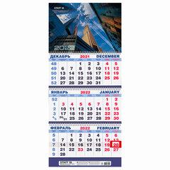 """Календарь квартальный на 2022 год, 3 блока, 3 гребня, с бегунком, """"МЕГАПОЛИС"""", STAFF, 113399"""