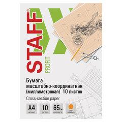 Бумага масштабно-координатная (миллиметровая), папка А4, оранжевая, 10 листов, 65 г/м2, STAFF, 113484