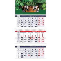 """Календарь квартальный с бегунком, 2022 год, 3-х блочный, 3 гребня, ОФИС, """"Взгляд тигра"""", HATBER, 3Кв3гр3_04486"""