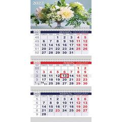 """Календарь квартальный с бегунком, 2022 г., 3 блока, 3 гребня, ОФИС, """"Нежный букет"""", HATBER, 3Кв3гр3_25705"""