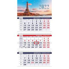 """Календарь квартальный с бегунком, 2022 г., 3 блока, 3 гребня, ОФИС, """"Париж"""", HATBER, 3Кв3гр3_25157"""