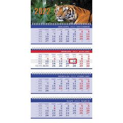 """Календарь квартальный с бегунком, 2022 г., 4 блока, 4 гребня, БИЗНЕС, """"Год тигра"""", HATBER, 4Кв4гр3_25151"""