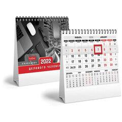 """Календарь-домик настольный на гребне с бегунком, 2022 год, 160х105 мм, """"Красно-черный"""", HATBER, 12КД6гр_24663"""