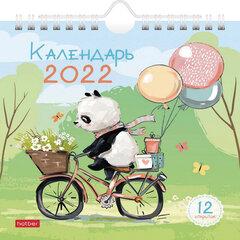 """Календарь-домик перекидной на гребне с ригелем, 2022 г., 160х170 мм, """"Минутки счастья"""", HATBER, 12КД5гр_25978"""
