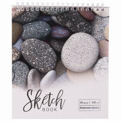 """Скетчбук, каменная бумага 235 г/м2, 170х195 мм, 20 л., гребень, подложка, холодная фольга, """"Камни"""", 98610"""