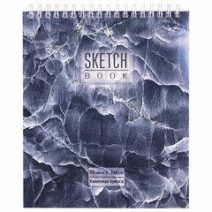 """Скетчбук, каменная бумага 235 г/м2, 170х195 мм, 20 л., гребень, подложка, холодная фольга, """"Мрамор"""", 98627"""