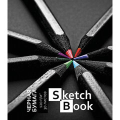 """Скетчбук, черная бумага 120 г/м2, 170х195 мм, 30 л., гребень, цветная фольга, твин лак, """"Карандаши"""", 098658"""