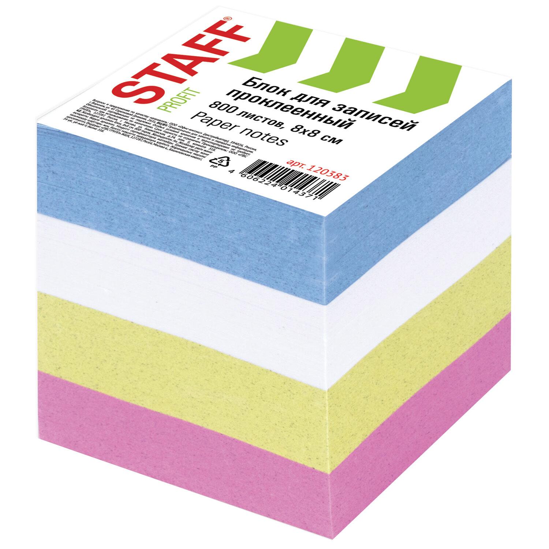 Блок для записей STAFF, проклеенный, куб 8х8 см, 800 листов, цветной, чередование с белым, 120383