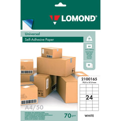 Этикетка самоклеящаяся 70х37 мм, 24 этикетки, белая, 70 г/м2, 50 листов, LOMOND, 2100165