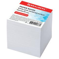 Блок для записей BRAUBERG, непроклеенный, куб 9х9х9 см, белый, белизна 95-98%, 122340