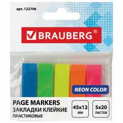 Закладки клейкие BRAUBERG НЕОНОВЫЕ, пластиковые, 45х12 мм, 5 цветов х 20 листов, на пластиковом основании, 122706