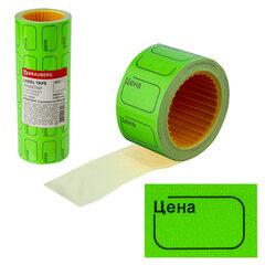 """Ценник малый """"Цена"""" 30х20 мм, зеленый, самоклеящийся, КОМПЛЕКТ 5 рулонов по 250 шт., BRAUBERG, 123591"""