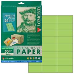 Этикетка самоклеящаяся 70х37 мм, 24 этикетки, зеленая, 80 г/м2, 50 листов, LOMOND, 2120165