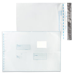 "Конверт-пакеты ПОЛИЭТИЛЕН B3 (360х500 мм) до 500 л., отрывная лента, ""Куда-Кому"", КОМПЛЕКТ 10 шт., 11007.10"