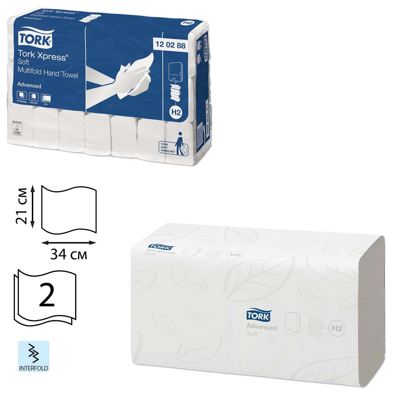 Полотенца бумажные, 136 штук, TORK (Система H2) Advanced, КОМПЛЕКТ 21 штука, 2-слойные, белые, 21х34, Interfold