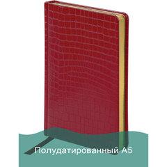 """Ежедневник полудатированный А5 (138х213 мм) BRAUBERG """"Alligator"""", под крокодиловую кожу, 192 л., крем. блок, золотой срез, красный, 124987"""