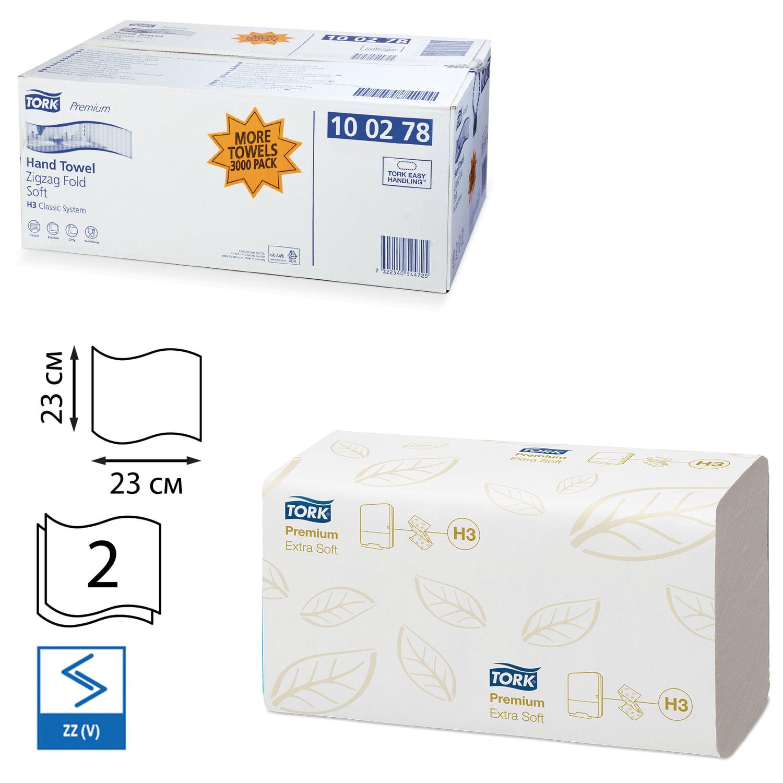 Полотенца бумажные 200 шт., TORK (Система H3) Premium, комплект 15 шт., 2-слойные, белые, 23х23, ZZ(V)