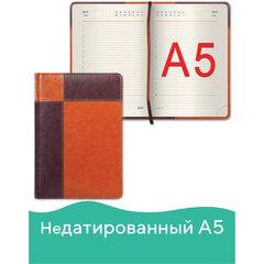 """Ежедневник недатированный А5 (148х218 мм) GALANT """"Kassel"""", 160 л., комбинированная кожа, коричневый/светло-коричневый, 126273"""