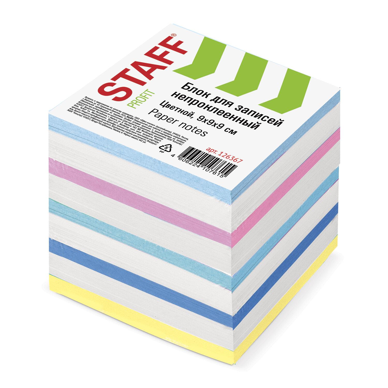 Блок для записей STAFF непроклеенный, куб 9х9х9 см, цветной, чередование с белым, 126367