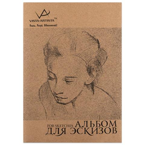 Альбом для эскизов, тонированная бумага, А4, 210х297 мм, 100 г/м2, без кислот, 120 л., VISTA-ARTISTA