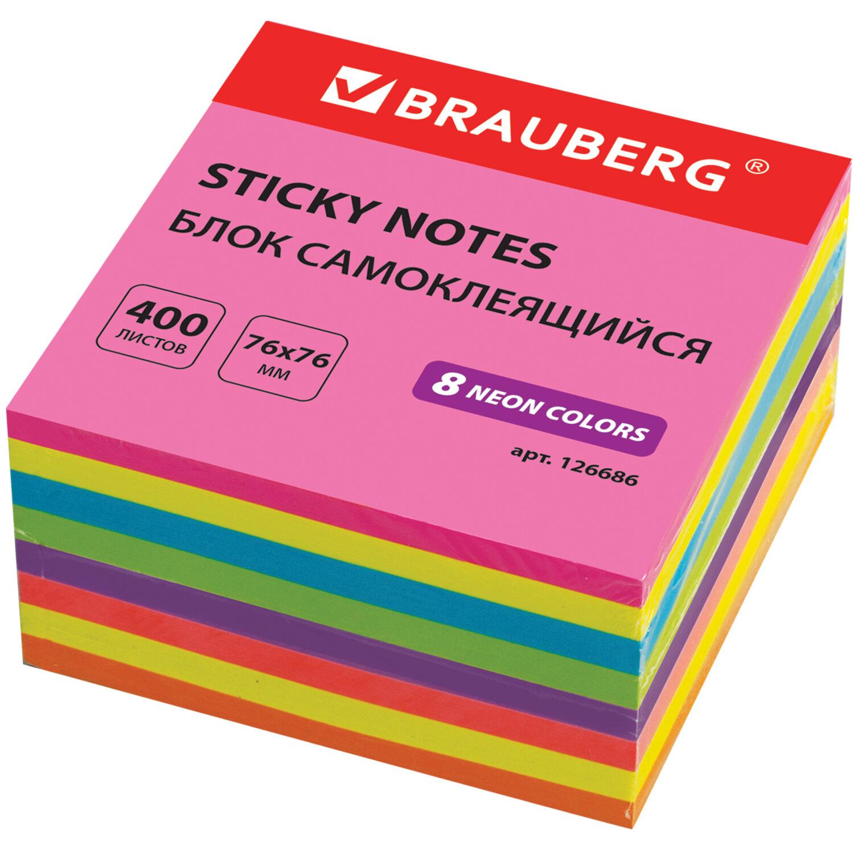 Блок самоклеящийся (стикеры), BRAUBERG, НЕОНОВЫЙ, 76х76 мм, 400 листов, 8 цветов, 126686